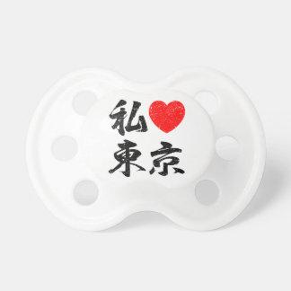 I Love Tokyo In Japanese Words (Kanji Writing) Pacifier