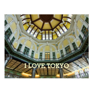 I Love Tokyo Japan Station Dome After Restoration Postcard