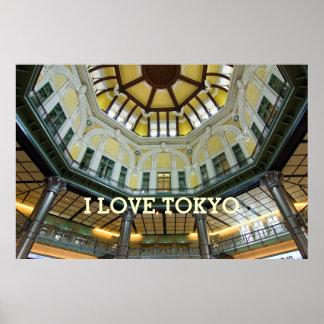 I Love Tokyo Japan Station Dome After Restoration Posters