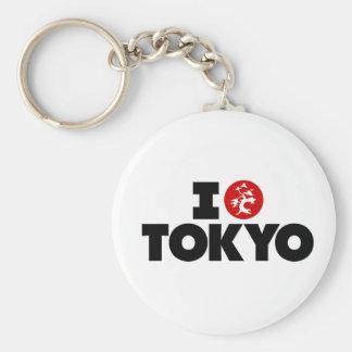 I Love Tokyo Keychain