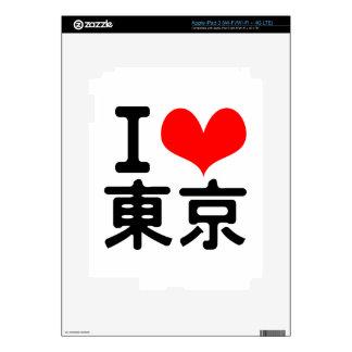 I Love Tokyo Skins For iPad 3