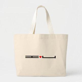 i love u (you) tote bag