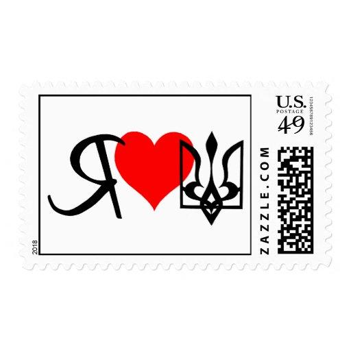 I Love Ukraine ~ Stamps