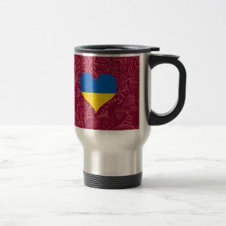 I Love Ukraine Travel Mug