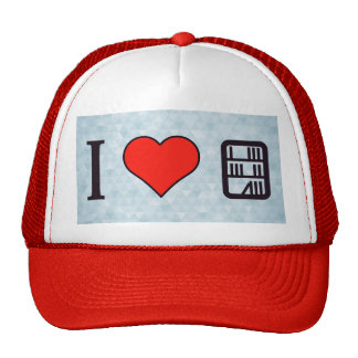 I Love Visiting A Library Trucker Hat