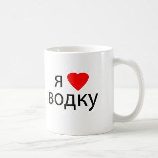 I love Vodka Mug