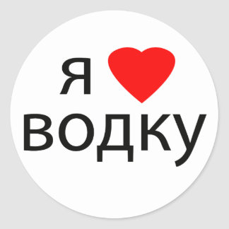 I love Vodka Sticker
