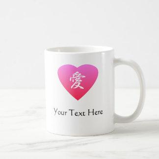 """I  Love """"XXX"""" Kanji Mug"""