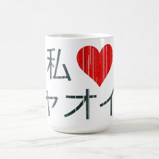 I Love Yaoi Coffee Mug