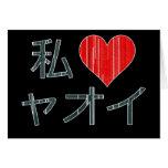 I Love Yaoi Greeting Card