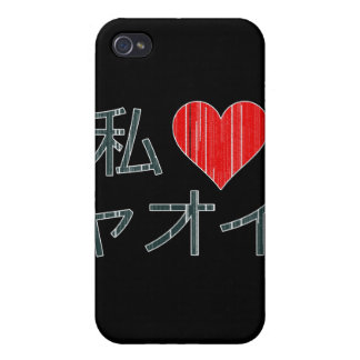 I Love Yaoi iPhone 4/4S Cover