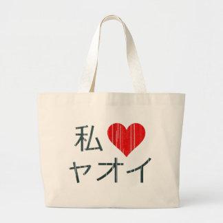 I Love Yaoi Jumbo Tote Bag
