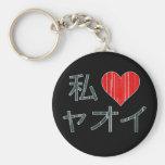 I Love Yaoi Key Chains
