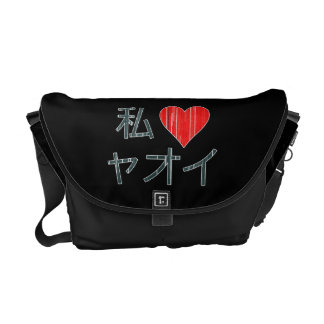 I Love Yaoi Courier Bags