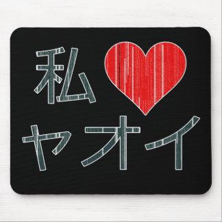 I Love Yaoi Mouse Pad