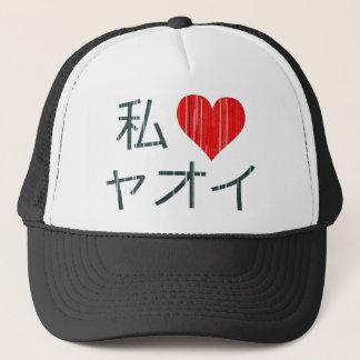 I Love Yaoi Trucker Hat