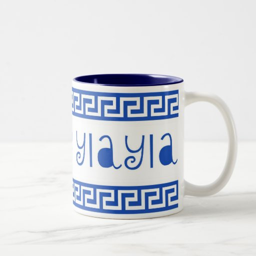 I LOVE YIAYIA GREEK KEY COFFEE MUG