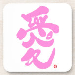 love you japanese calligraphy kanji english same meanings japan graffiti 愛 媒体 書体 書 漢字 和風
