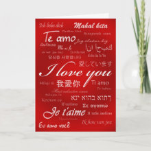 A Valentine's Day or Anniversary Card that says 'I Love You' in 30 different languages. Languages are: English, French (Je t'aime), Spanish (Te amo), Tagalog (Mahal kita), Chinese, Italian (Ti amo), Japanese, Hebrew, Yoruba (Mo ni fe), German, Portugese, Arabic, Korean, Swedish, Hawaiian, Polish, Thai, Swahili, Dutch, Finnish, Greek, Russian, Afrikaans, Catalan, Romanian, Latvian, Ndebele, Gaelic, Slovak and Czech.