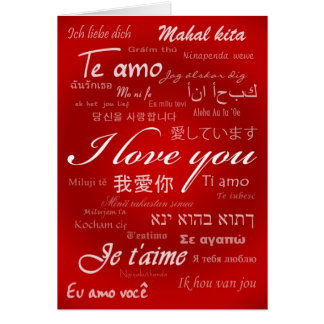 I Love You (30 Languages) Greeting Cards
