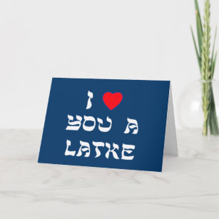 I Love You a Latke Holiday Card