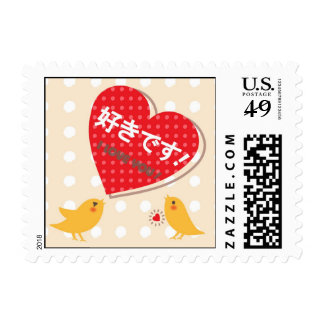 I Love You BirdDesign1 Stamp
