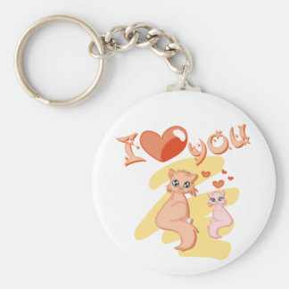 I love you cats - I love you cats Keychain