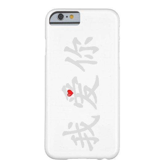 I Love You Chinese Symbol Phone Case Zazzle