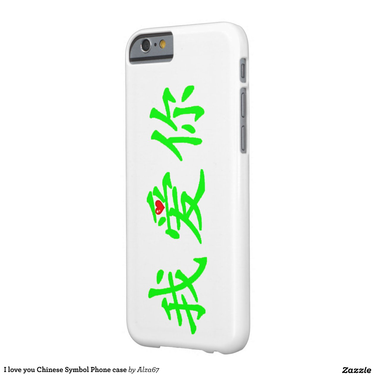 Peace Symbol In Chinese 2018 Images Pictures Chinese Symbols