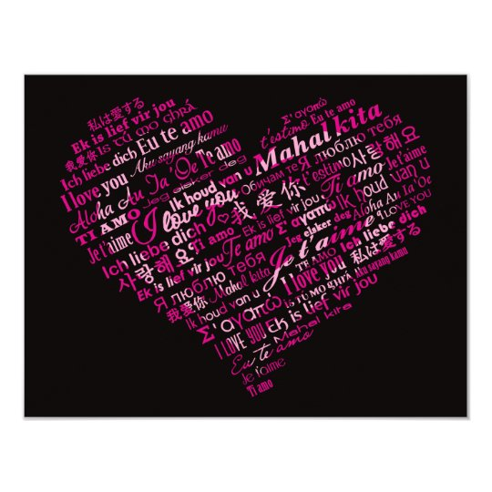 I love You Heart (2-tone pink) Valentine's Day Card
