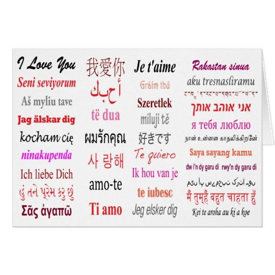 I Love You in 63 Languages Valentine Card