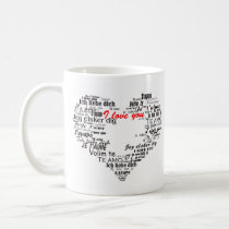 I love you in different languages basic white mug