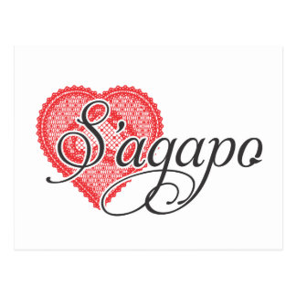 I love you in Greek - S'agapo Postcard