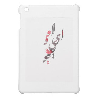 I Love You in Persian / Arabic calligraphy Case For The iPad Mini