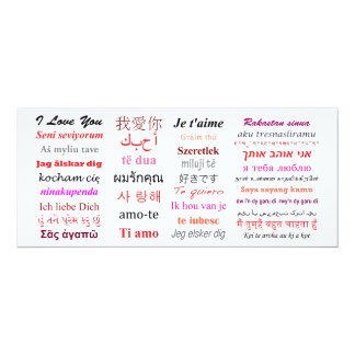 I Love You Many Languages Boxed Note Set Card