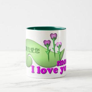 I love you mom Two-Tone coffee mug