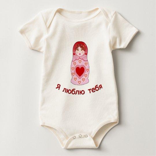 I Love You Nesting Doll Baby Bodysuit