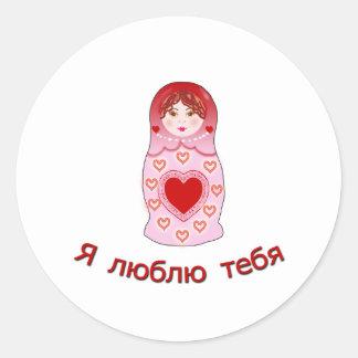 I Love You Nesting Doll Classic Round Sticker