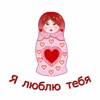 I Love You Nesting Doll Cutout