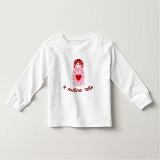 I Love You Nesting Doll T Shirt