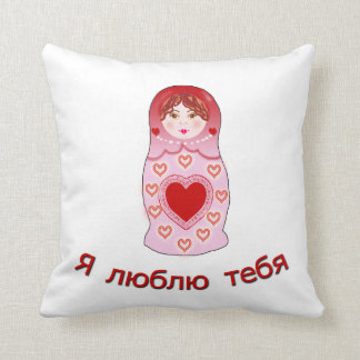 I Love You Nesting Doll Throw Pillow