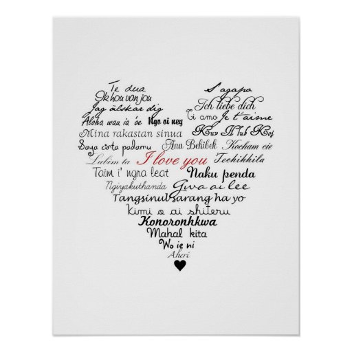 I love you print or poster in 26 languages