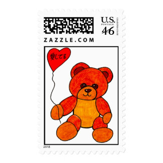 I love you teddy Stamp