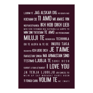 I love you - typographic poster, aubergine poster
