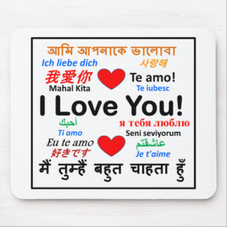 I love you - various languages - heart.png mouse pad