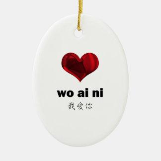 I Love You  , wo ai ni Ceramic Ornament