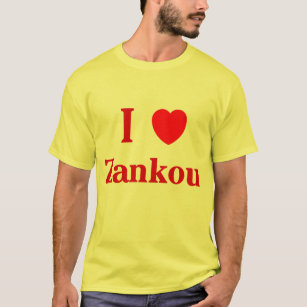 I love Zankou! - Customized T-Shirt