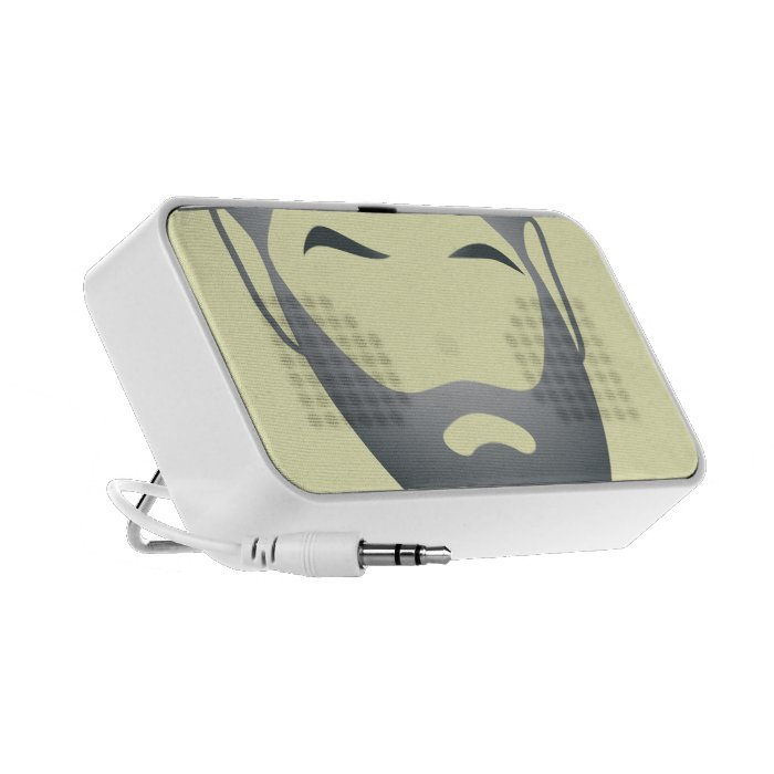 I'm not suspicious - I just have a BEARD Portable Speaker