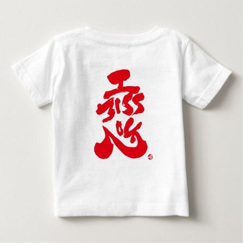 miss, you, bilingual, japanese, calligraphy, kanji, english, same, meanings, japan, graffiti, 媒体, 書体, 書, 恋, 漢字, 和風