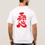 miss you bilingual japanese calligraphy kanji english same meanings japan